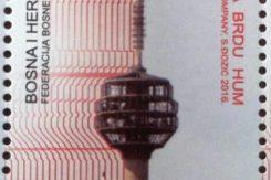 Poštanska marka relej