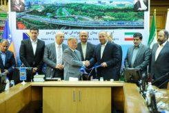 Sporazum o bratimljenju Sarajeva i Teherana