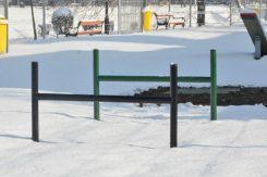 Park za pse
